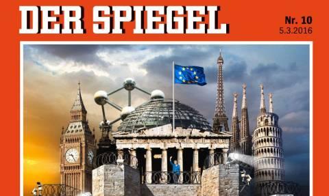 Spiegel: Με πρωτοσέλιδο την Ακρόπολη στέλνει μήνυμα για το προσφυγικό