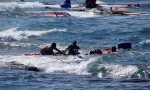 Προσφυγικό: Εικοσιπέντε είναι τα θύματα του ναυαγίου ανοιχτά της Τουρκίας – Ανάμεσά τους δέκα παιδιά