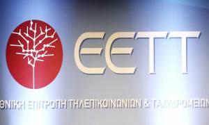 Πιλοτική λειτουργία του παρατηρητηρίου τιμών για τηλεπικοινωνιακά και ταχυδρομικά προϊόντα