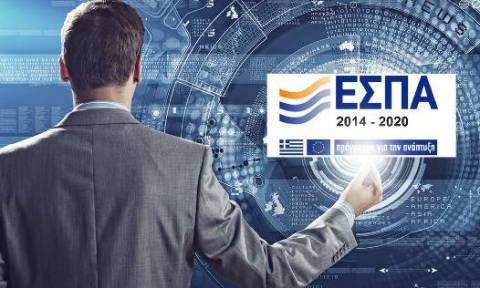 ΕΣΠΑ: Ξεκινά η υποβολή αιτήσεων για τις τέσσερις νέες δράσεις