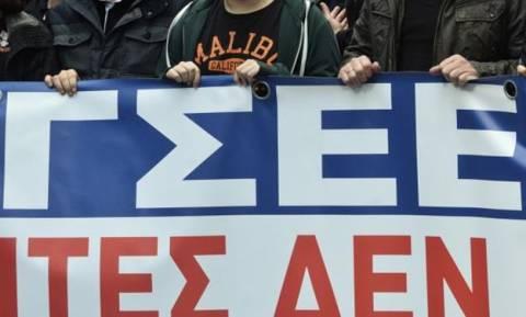 ΓΣΕΕ: Συλλαλητήριο κατά του ασφαλιστικού την Τετάρτη στην πλατεία Κλαυθμώνος