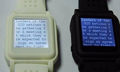 Ο εφιάλτης των καθηγητών: Δείτε το… έξυπνο ρολόι που είναι ό,τι πρέπει για αντιγραφή!