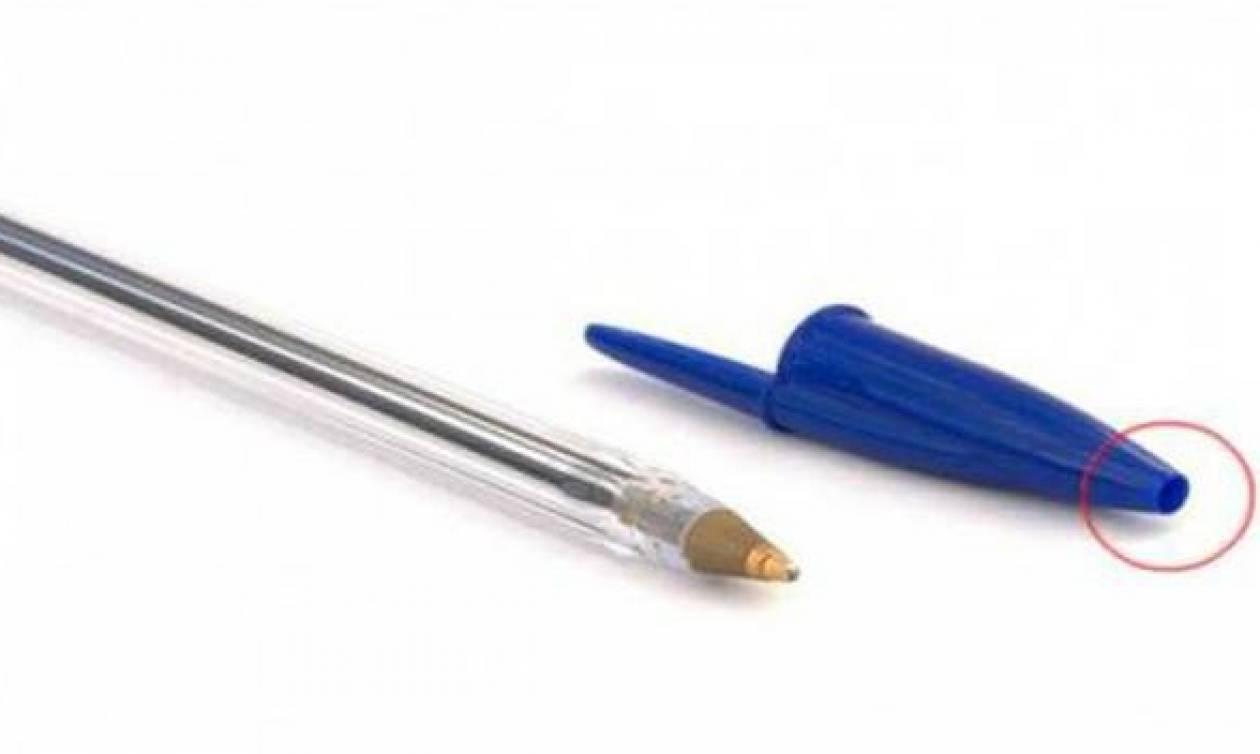 Γιατί το καπάκι του στυλό έχει τρύπα μπροστά; Θα εκπλαγείτε από την απάντηση