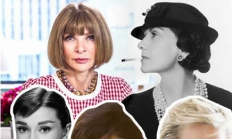 Παγκόσμια Ημέρα της Γυναίκας: 5 θρυλικές προσωπικότητες που άλλαξαν για πάντα το γυναικείο στυλ