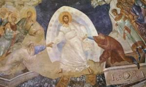 Πώς υπολογίζουμε πότε «πέφτει» το Πάσχα
