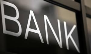 Ενίσχυση της διαφάνειας στις τράπεζες για διαφήμιση και χορηγίες