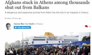 Πειραιάς: Εγκλωβισμένος μαζί με πρόσφυγες και ένας πρώην υπουργός!
