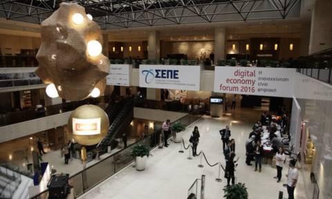 Συνέδριο ΣΕΠΕ: Στο «Digital Economy Forum 2016» απόψε ο Αλ. Τσίπρας