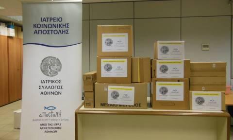 Λέσβος: Φάρμακα και υγειονομικό υλικό από τον ΙΣΑ και την «Αποστολή»