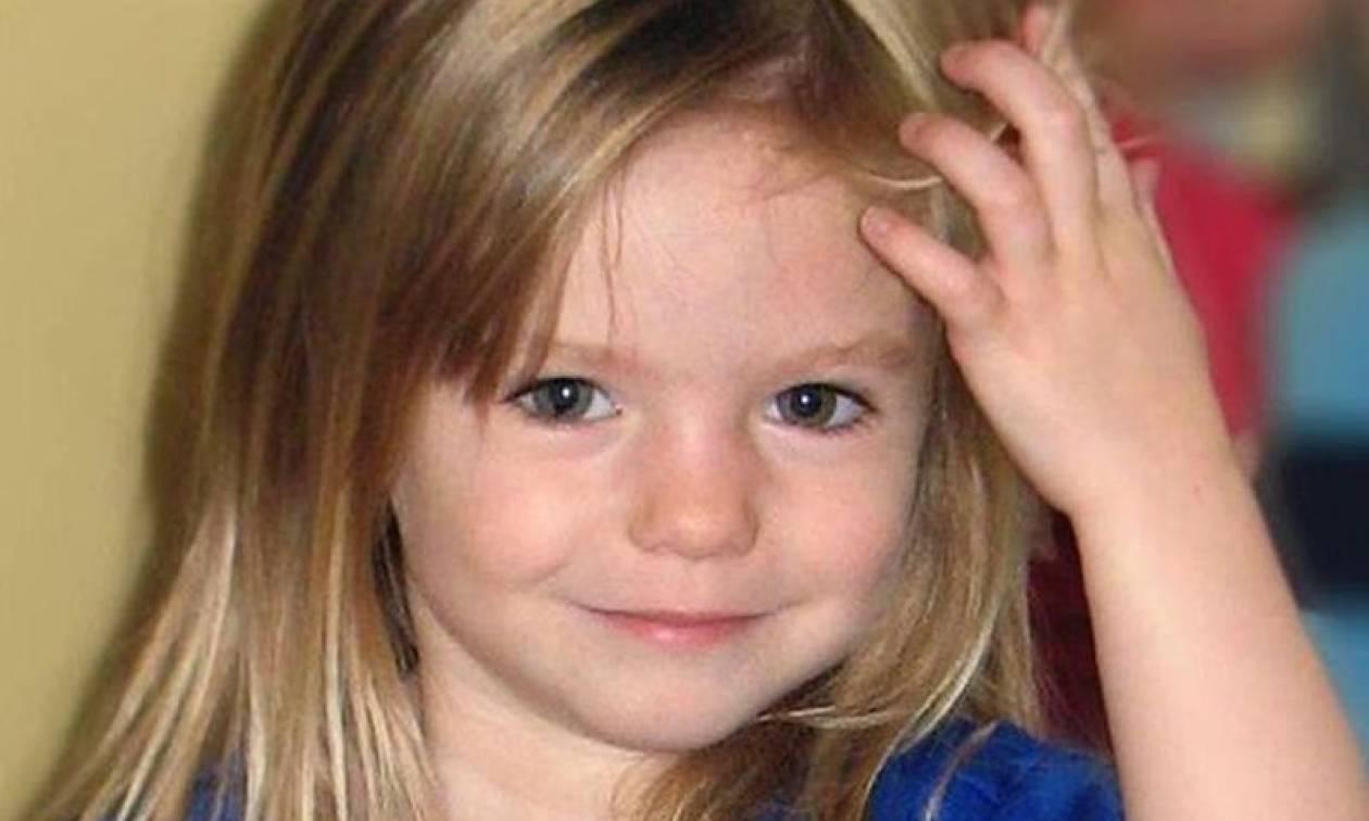 224c870bd88 Η Μαντλίν εντοπίστηκε στην Παραγουάη; Ελπίδες για τη 12χρονη που αγνοείται  από το 2007