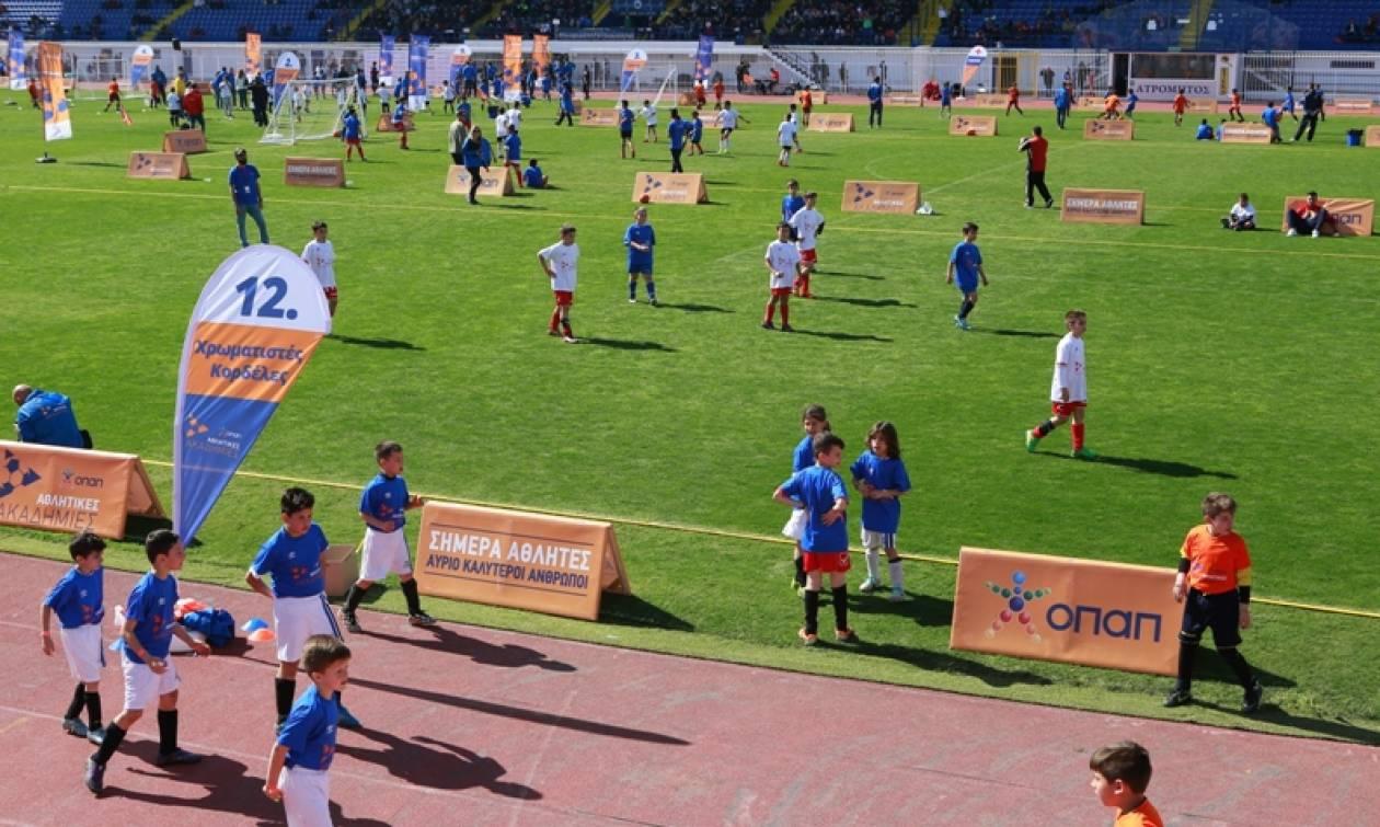 Η καρδιά του αθλητισμού «χτυπάει» στις Αθλητικές Ακαδημίες ΟΠΑΠ ... f5224d62f62