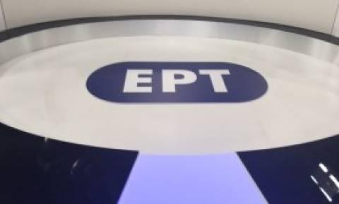 ΕΡΤ: Έρχονται εθελοντικές μετατάξεις