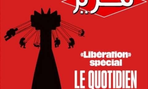 H Liberation αφιέρωσε το σημερινό φύλλο της στους Σύρους δημοσιογράφους και συγγραφείς