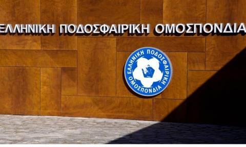 Προσφυγή της ΕΠΟ στο ΣτΕ, για την διακοπή του Κυπέλλου Ελλάδος