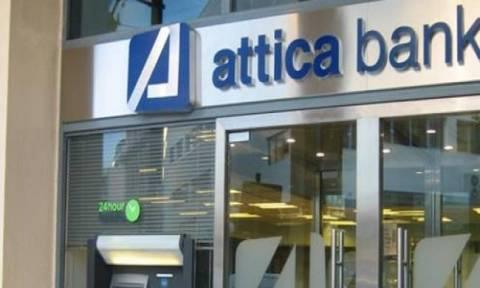 Η Attica Bank διαψεύδει σχέση ή αντιδικία με την πολυεθνική Roland Berger