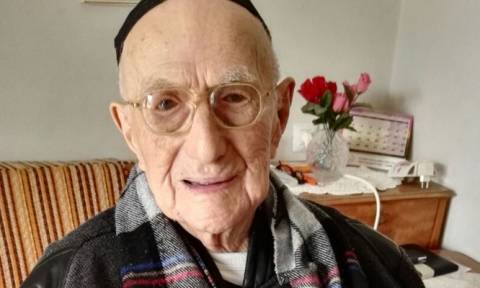 Επιζών του Ολοκαυτώματος ο γηραιότερος άνδρας στον κόσμο