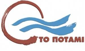 ΠΟΤΑΜΙ: Η χώρα έχει μπει σε διεθνή καραντίνα