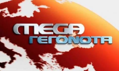 Νέα εξέλιξη στο Mega: Διαβάστε την ανακοίνωση της Τηλέτυπος Α.Ε.
