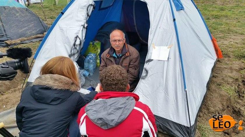 Ειδομένη: Πρόσφυγας ξεκίνησε απεργία πείνας γιατί δεν μπορεί να δει την ετοιμοθάνατη γυναίκα του