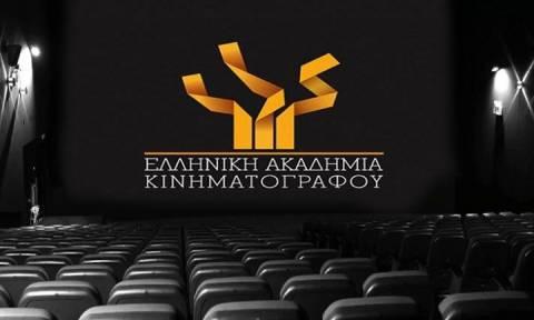 Ελληνική Ακαδημία Κινηματογράφου - Βραβεία 2016: Αυτές είναι οι υποψηφιότητες