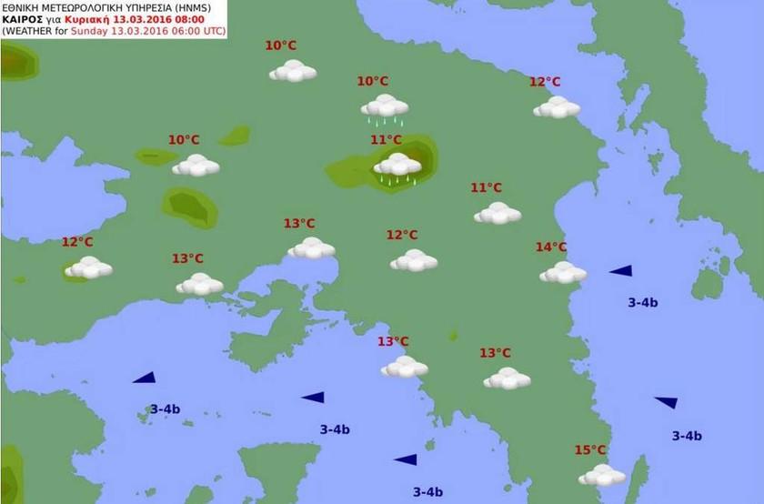 «Μασκαράς» ο καιρός: Βροχές και καταιγίδες στο μεγαλύτερο μέρος της χώρας
