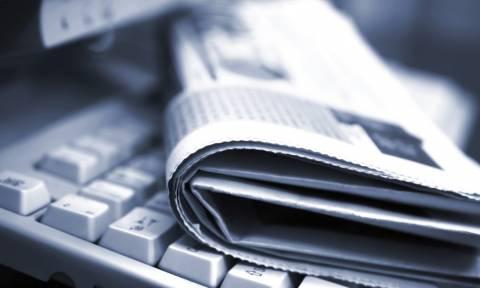 Ημερίδα για την παραβίαση της δεοντολογίας στα ΜΜΕ