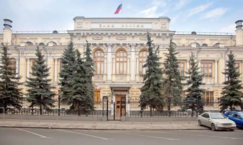 Οδηγία Βρυξελλών στις τράπεζες για κινδύνους στα ρωσικά ομόλογα