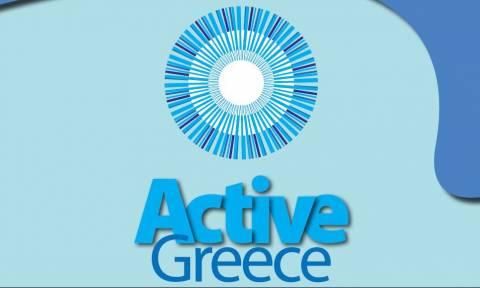 Active Greece Awards 2016: Η Ελλάδα της εξωστρέφειας – Η Ελλάδα της ελπίδας