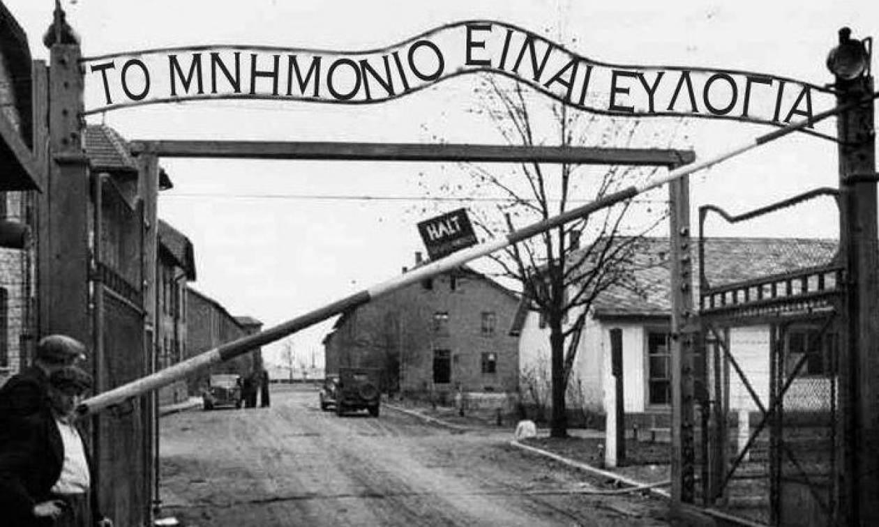 Αυτό είναι το σχέδιο της ΕΕ: Αποικία δούλων η Ελλάδα!