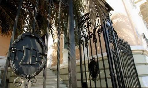 Συνέδριο ΓΣΕΕ: Αύριο η Ετήσια Έκθεση για την Οικονομία
