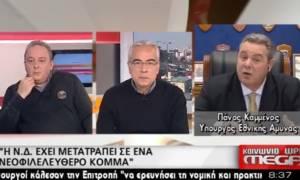 Βίντεο - ντοκουμέντο: Κι ο Καμμένος αποκάλεσε τα Σκόπια «Μακεδονία»