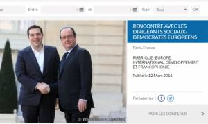 «Μακεδονία» τα Σκόπια για το Παρίσι με… υπογραφή Τσίπρα