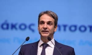 Συνάντηση Μητσοτάκη με τα μέλη της Ένωσης Περιφερειών Ελλάδας αύριο Παρασκευή