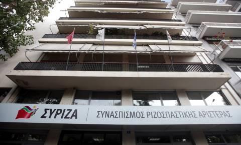 Δήλωση στήριξης στον Γιάννη Μουζάλα από την ΠΓ του ΣΥΡΙΖΑ