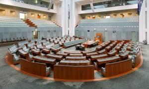 Σε τροχιά πρόωρων εκλογών η Αυστραλία