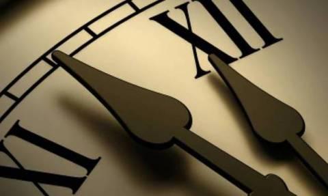 Θερινή ώρα 2016: Δείτε πότε γυρίζουμε τα ρολόγια μας μία ώρα μπροστά