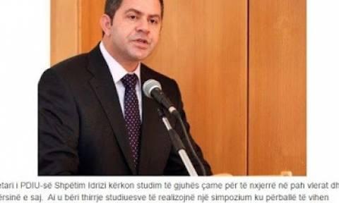 Αλβανία: Οι Αλβανοτσάμηδες ζητούν μελέτη της «τσάμικης γλώσσας»