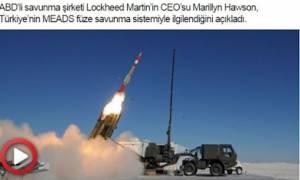 Τουρκία: Συμφωνία με Lockheed Martin για πυραυλική άμυνα