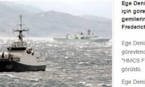 Το καναδικό πλοίο του ΝΑΤΟ άρχισε την αποστολή του στο Αιγαίο