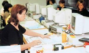 Προκήρυξη 10 έκτακτων θέσεων στο Δημόσιο στην Κύπρο