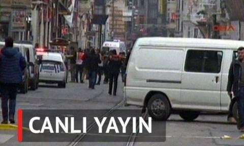Νέα επίθεση αυτοκτονίας στην «καρδιά» της Κωνσταντινούπολης με πέντε νεκρούς