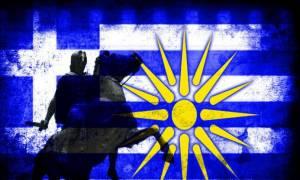 Νέα πρόκληση-Σκοπιανών: Τα ελληνικά ήταν ξένη γλώσσα για τους Μακεδόνες
