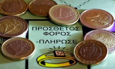 Φοροεπιδρομή «σοκ» για μισθωτούς και συνταξιούχους των 650 ευρώ