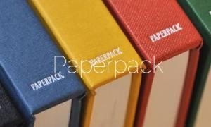 Αυξημένος κατά 1,15% ο κύκλος εργασιών της Paperpack
