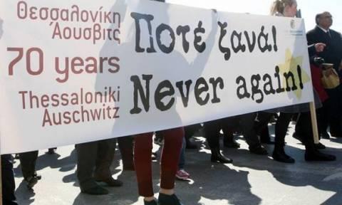 Αύριο, η πορεία στη μνήμη των θυμάτων του Ολοκαυτώματος