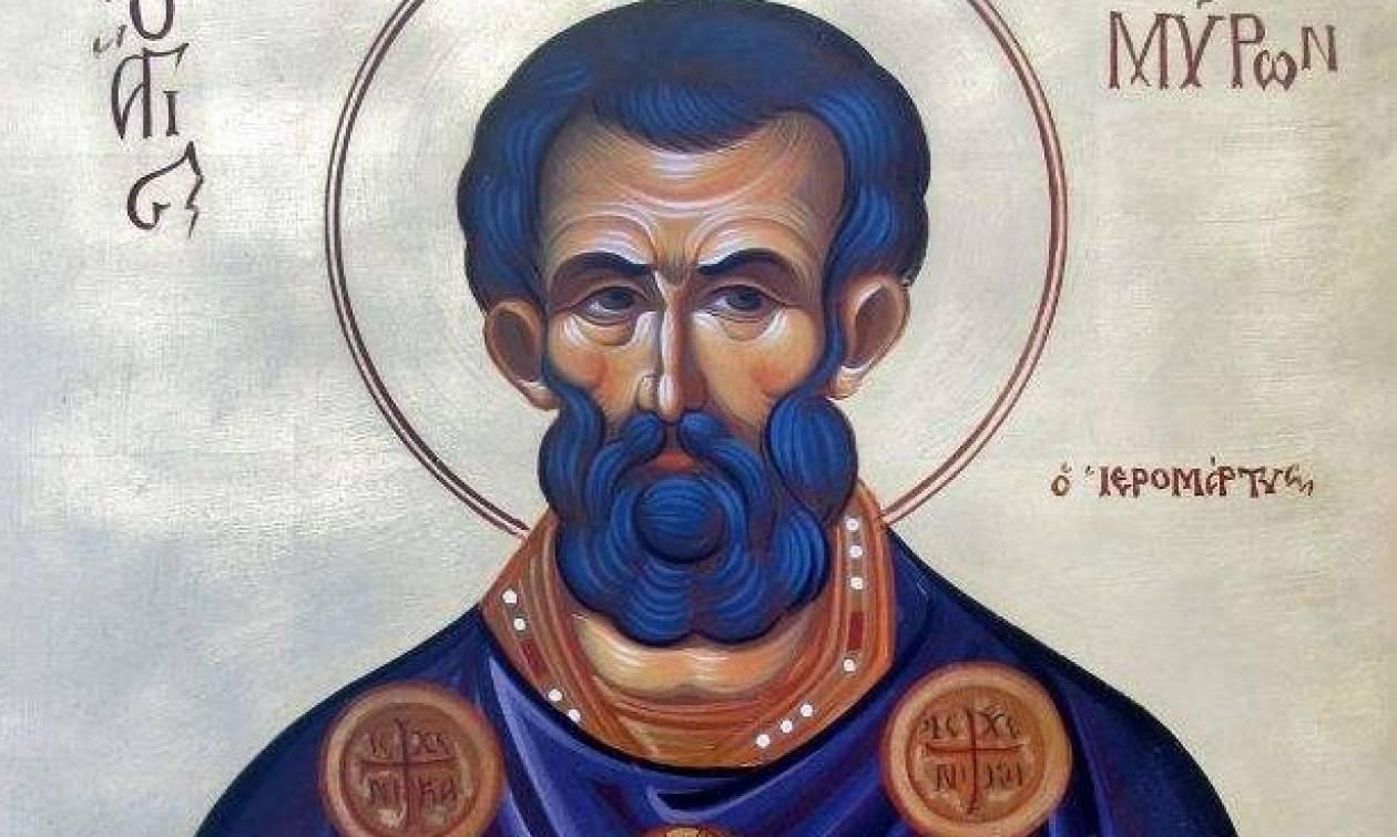 Άγιος Μύρων: Εορτάζει στις 20 Μαρτίου