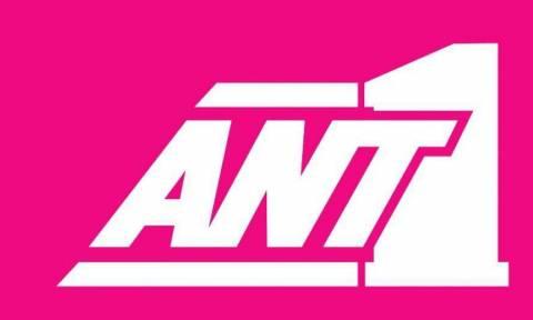 Πρωτιά για τον ΑΝΤ1 στη συνολική τηλεθέαση