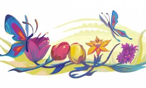 Nowruz: Αφιερωμένο στο νέο περσικό έτος το σημερινό Google Doodle