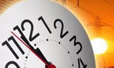 Θερινή ώρα 2016: Έφτασε η στιγμή - Δείτε πότε γυρίζουμε τα ρολόγια μας μία ώρα μπροστά