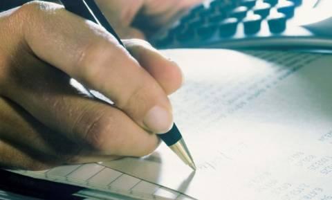 Ανοίγει το Taxisnet για τις φορολογικές δηλώσεις